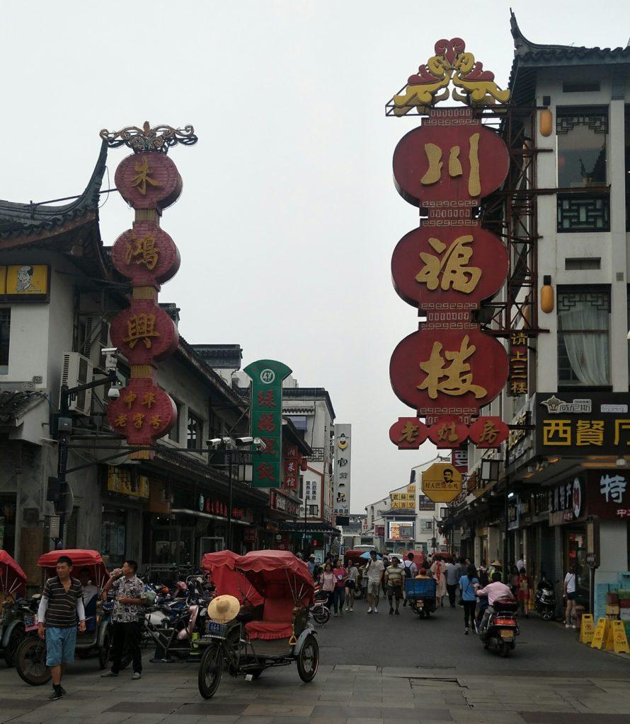 Places Of Worship For Taoism: Real Jiangsu